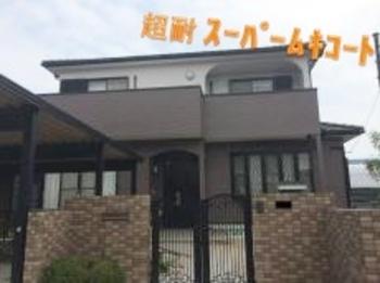 ながもち仕様のスーパームキコート2色でお家が生まれ変わりました☆