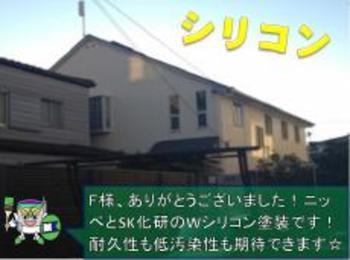日本ペイントとSK化研のWシリコン樹脂塗料にて施工しました!汚れに対して強い外壁になりましたね☆