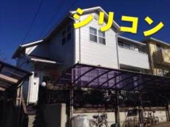 屋根も外壁も弱溶剤シリコンでのながもち塗装工事!シンプルでモダンなお家の誕生です☆