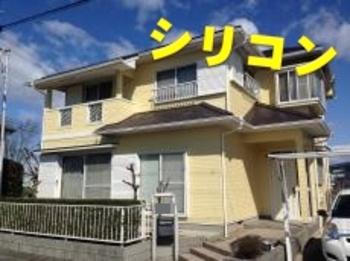 周りで唯一の明るい黄色のお家です!低汚染の塗料で綺麗ながもちですね☆