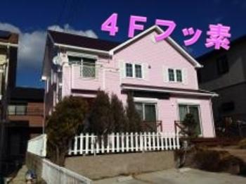 フッ素ならではの光沢に昼と夕方に見せる異なるお色の外壁!かわいいピンクのお家の誕生です☆