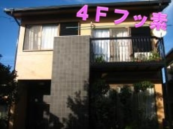屋根も外壁も4Fフッ素でながもち仕様です!鉄部もしっかりとサビ止めを入れて仕上げました☆