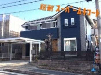 ガラっとムキチェンジ!濃紺色とウッド色の玄関ドアが最高の配色ですね☆