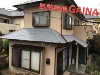 2回目の塗り替えで、外壁屋根を断熱塗装!とてもシックなお家になりました☆