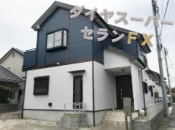 無機塗料で塗り替え!濃紺色を2F部分に選定して、洋風なお家になりました☆