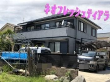 高級多彩模様仕上げでトヨタホームさんを塗替え!黒サッシのお家にはダークグレー色は鉄板ですね☆