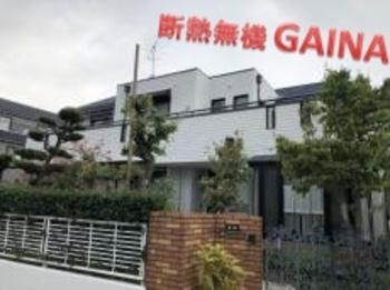大和ハウスさんを断熱塗装!高耐久塗料で塗り替えると、お家自体の価値も上がりますね☆