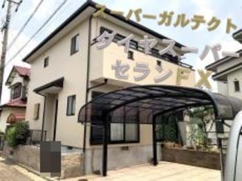 屋根カバー工法と無機塗料のコラボ!優しいベージュ色に塗り替えて、まるで違うお家になりましたね☆
