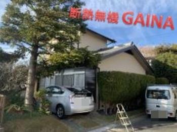 昔ながらのお家にもガイナ塗装!屋根漆喰遣り替えやハフカバー工法もして、全体的にメンテナンスをさせていただきました☆