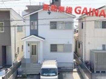 断熱無機ガイナにて塗り替え!サントウバンの外壁にはガイナが最適性です☆